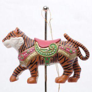Vintage AVON Tiger Christmas Carousel Ornament